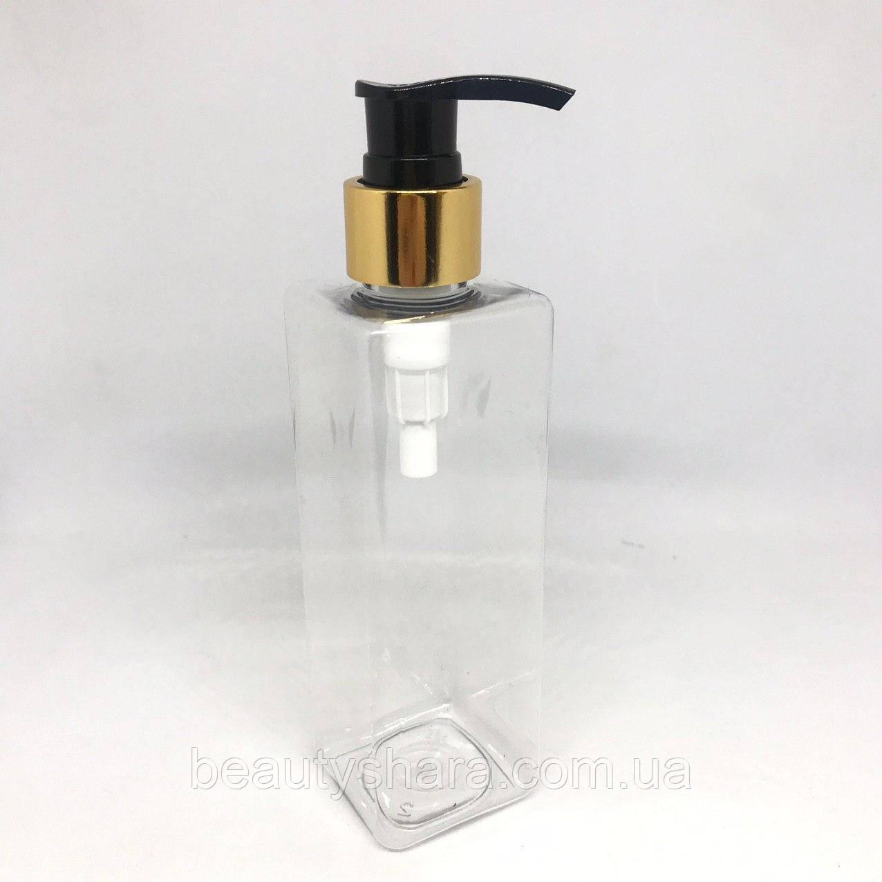 Флакон с дозатором для мыла 250 мл (золотой)