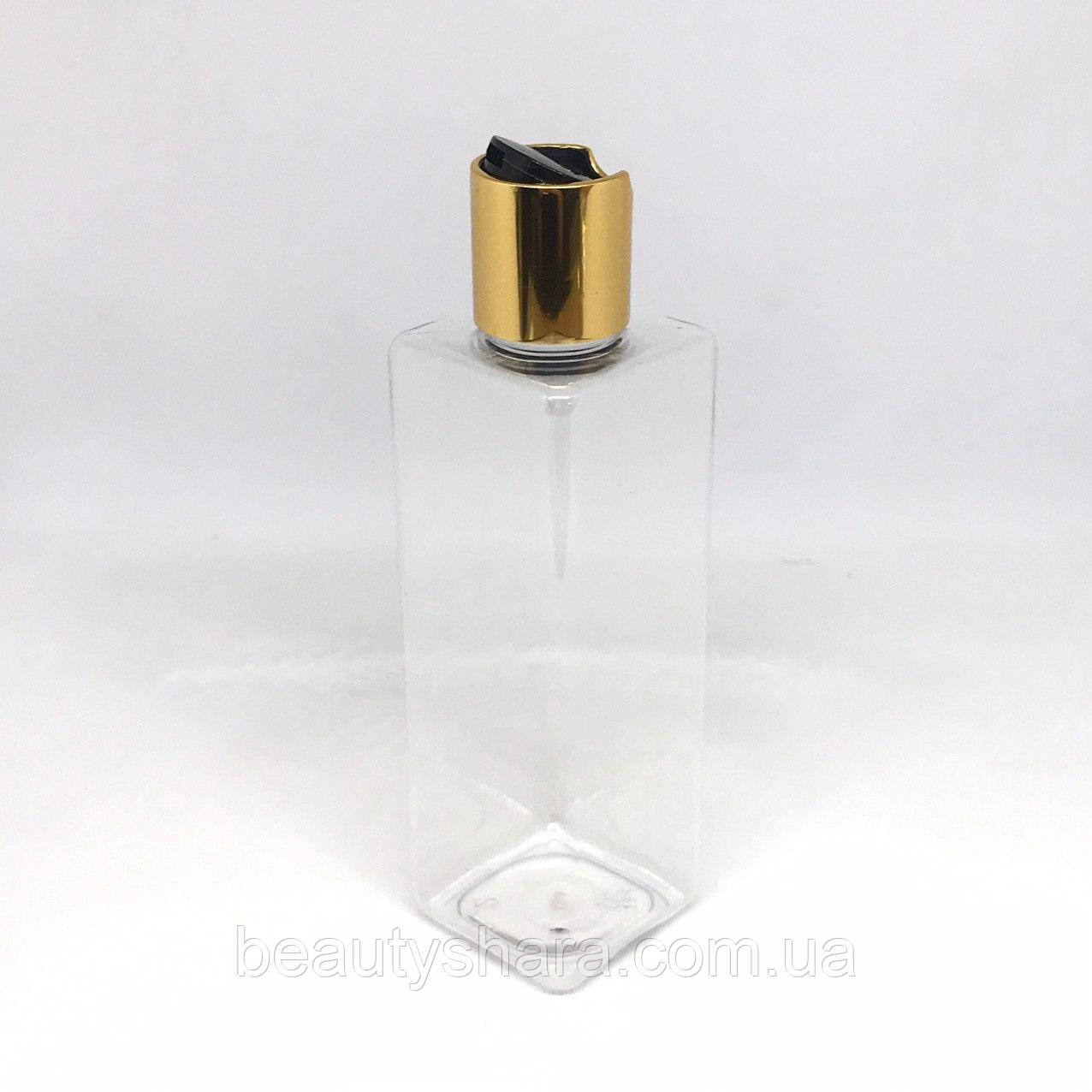 Флаконс с диск-топом 250 мл  (золотой)