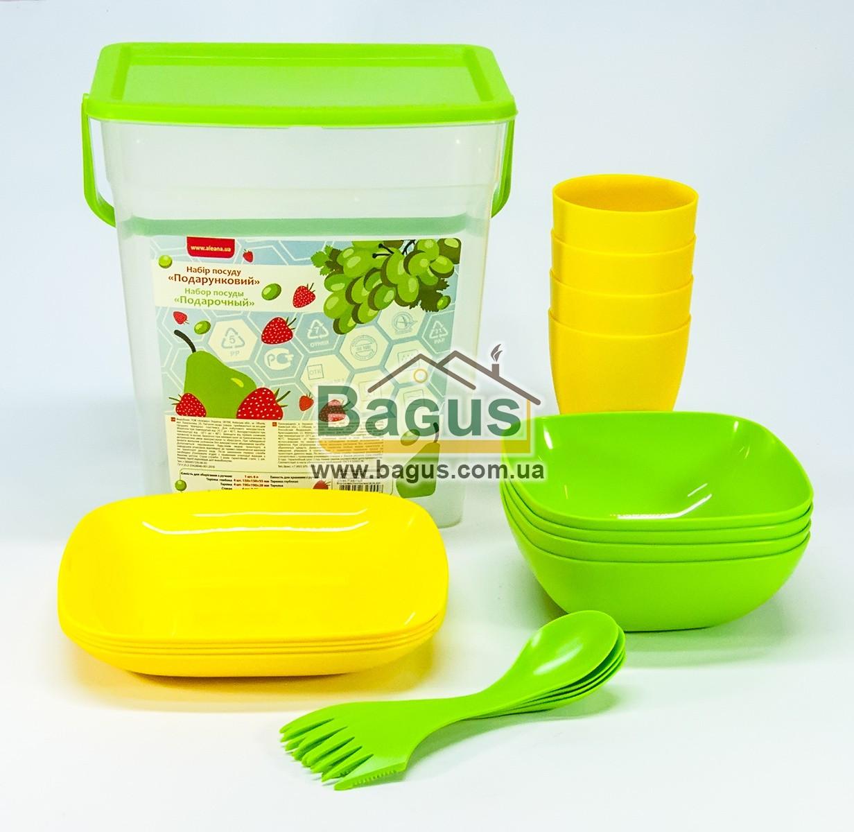 Набор посуды для пикника (ведро + 4 комплекта посуды) (цвет желто-салатовый) Алеана ALN-169042-2