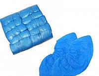 Бахилы нескользящие хлорированные Polix 100 шт
