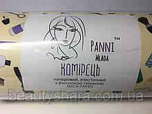 Комірці паперові для перукарів Panni Mlada 100шт/рул білі
