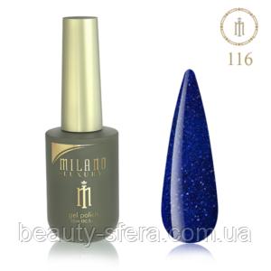 Гель-лак Milano Luxury 15ml  №116