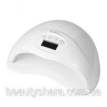 Светодиодная лампа для сушки гель-лака SUN 5 PLUS LED Nail Lamp, 48 Вт