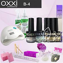 Набір для манікюру Oxxi B-4