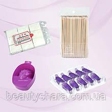 Безворсовые салфетки +Апельсиновые палочки +Ванночка для рук + Набор прищепок для снятия