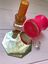 Маникюрный наборстемпинга для ногтей +Пластина + Краска для стемпинга