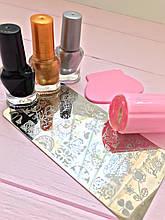 Манікюрний набір стемпинга для нігтів + Пластина + 3 фарби для стемпинга