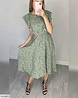 Платье сарафан женское летнее за колено юбка клеш с резинкой на поясе р-ры 42-48 арт.  819