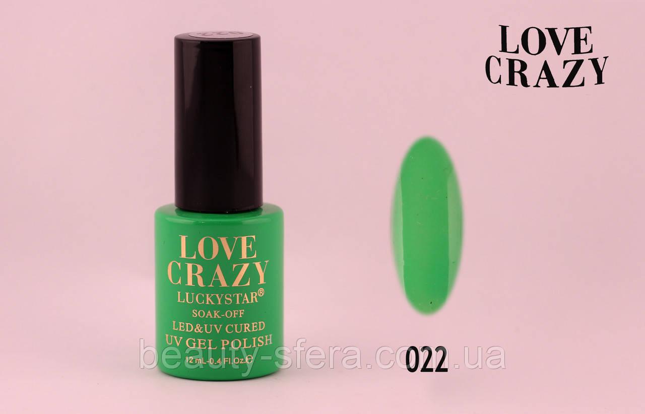 Гель лак CRAZY LOVE 12 мл. #022