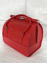 Кейс для косметики c замком (красный)
