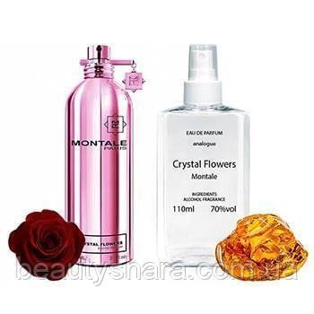 Духи женские реплика Montale Crystal Flowers  110 мл
