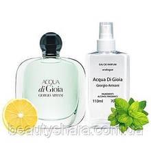 Жіночі парфуми аналог Giorgio Armani Acqua Di Gioia 110мл.