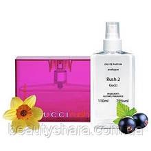 Жіночі парфуми аналог Gucci Rush 2 110мл.