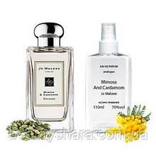 Жіночі парфуми аналог Jo Malone Mimosa And Cardamom 110мл.