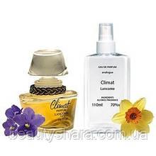Жіночі парфуми аналог Lancome Climat 110мл.