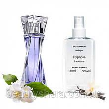 Жіночі парфуми аналог Lancome Hypnose 110мл.