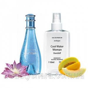 Жіночі парфуми Davidoff Cool Water Woman 110 ml