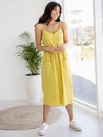 Женский сарафан летний желтый