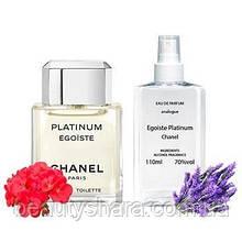 Духи мужские реплика  Chanel Egoiste Platinum 110мл