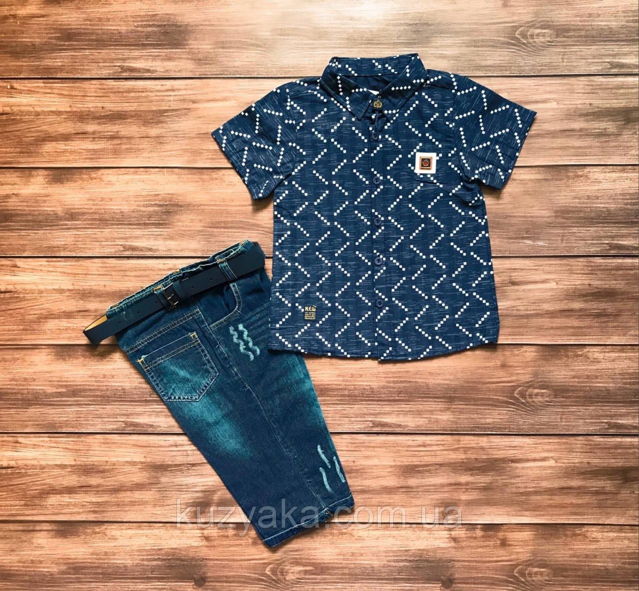 Летний костюм: рубашка, джинсовые шорты для мальчика на 5, 8 лет