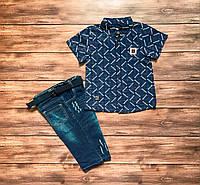 Летний костюм: рубашка, джинсовые шорты для мальчика на 5-8 лет