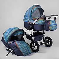 Коляска для детей Saturn НОВАЯ № 0140-С70 Синяя