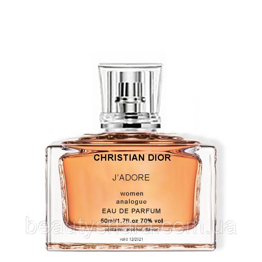 Духи женские реплика Christian Dior J`adore 50мл