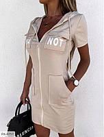 Молодежное стильное женское платье спортивное короткое на молнии с капюшоном  р-ры 42-46 арт. 1053