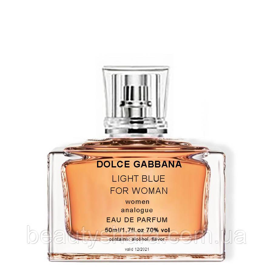 Духи женские реплика Dolce&Gabbana Light Blue 50мл