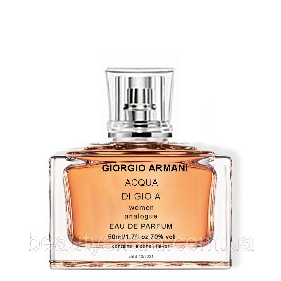 Духи женские реплика Giorgio Armani Acqua di Gioia 50мл