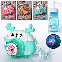 Генератор мыльных пузырей фотоаппарат 889-21A-22A,Bubble camera