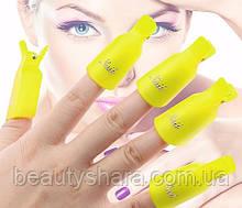 Набір Прищіпок (Кліпси) для нігтів