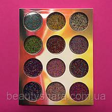 Набор бульонок для ногтей 12 шт (цветные)