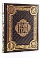 """Книга """"Наш герб"""" подарочное издание в кожаном переплете и кожаном футляре, фото 5"""