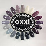 Гель-лак Oxxi №036, фото 2