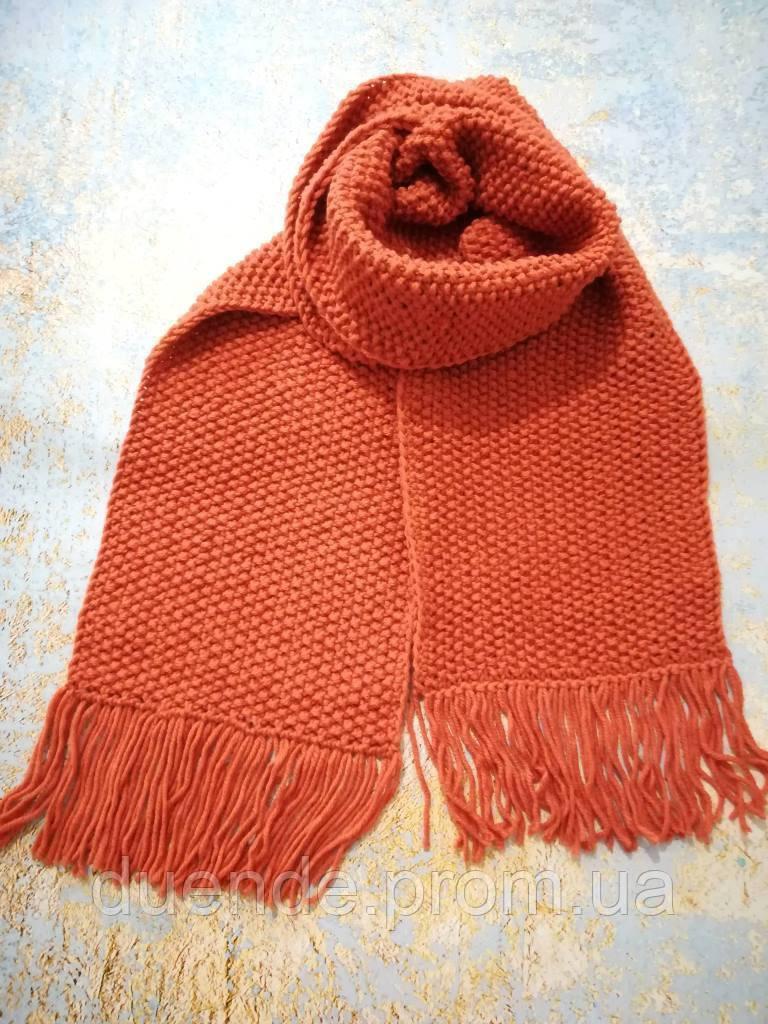 Шарф вязанный длинный шерстяной длина 2,0м ширина 30см цвет терракот