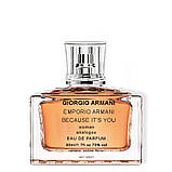 Giorgio Armani Emporio Armani Because it's You 10ml analog, фото 2
