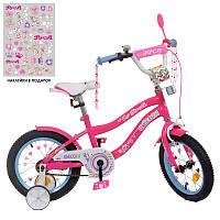 """Велосипед детский 14"""" Profi Y14242-1 Unicorn, малиновый, звонок, фонарь, доп.колеса"""