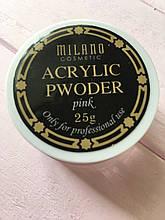 Акриловая пудра Milano (розовая) 25 г