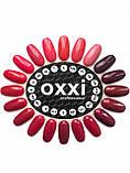 Гель-лак Oxxi 8 мл №235, фото 2