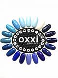 Гель-лак Oxxi 8 мл №245, фото 2