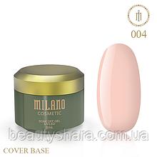 База камуфлирующая Cover Base Milano Luxury №4 30 мл (гипоаллергенная)