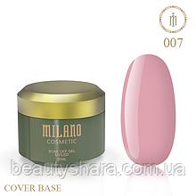 База камуфлирующая Cover Base Milano Luxury №7 30 мл (гипоаллергенная)