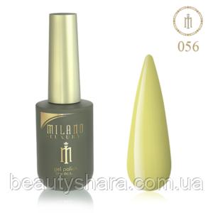 Гель-лак Milano Luxury 15ml   №056