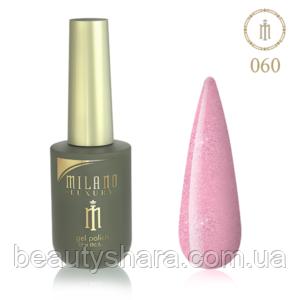Гель-лак Milano Luxury 15ml  №060