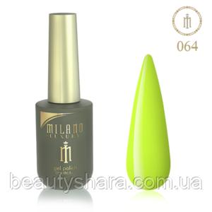 Гель-лак Milano Luxury 15ml  №064