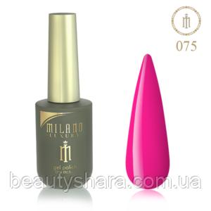 Гель-лак Milano Luxury 15ml  №075