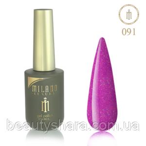 Гель-лак Milano Luxury 15ml  №091