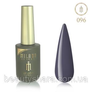 Гель-лак Milano Luxury 15ml   №096