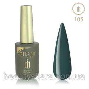 Гель-лак Milano Luxury 15ml  №105